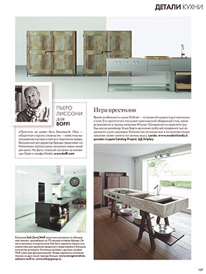 Elle Decor - 06/2014