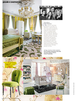 Salon-Interior - 09/2014