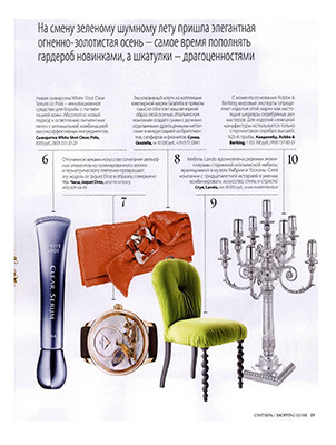 Shopping Guide (Russia) - Settembre 2011