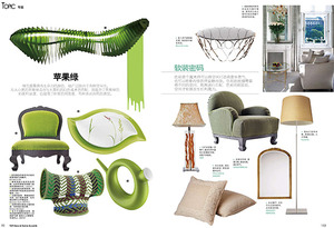 Top Deco & Decorative Accents (Cina) - Novembre 2011
