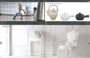 Ddn Dubai Design - Supplemento Ddn - Novembre 2008